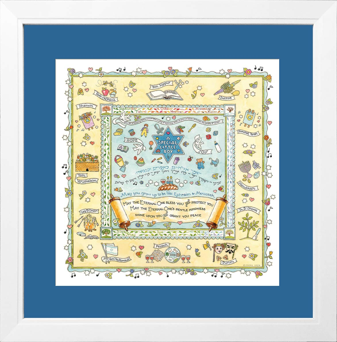 BB-2 Boy Blessing Jewish Framed Art Print by Mickie Caspi