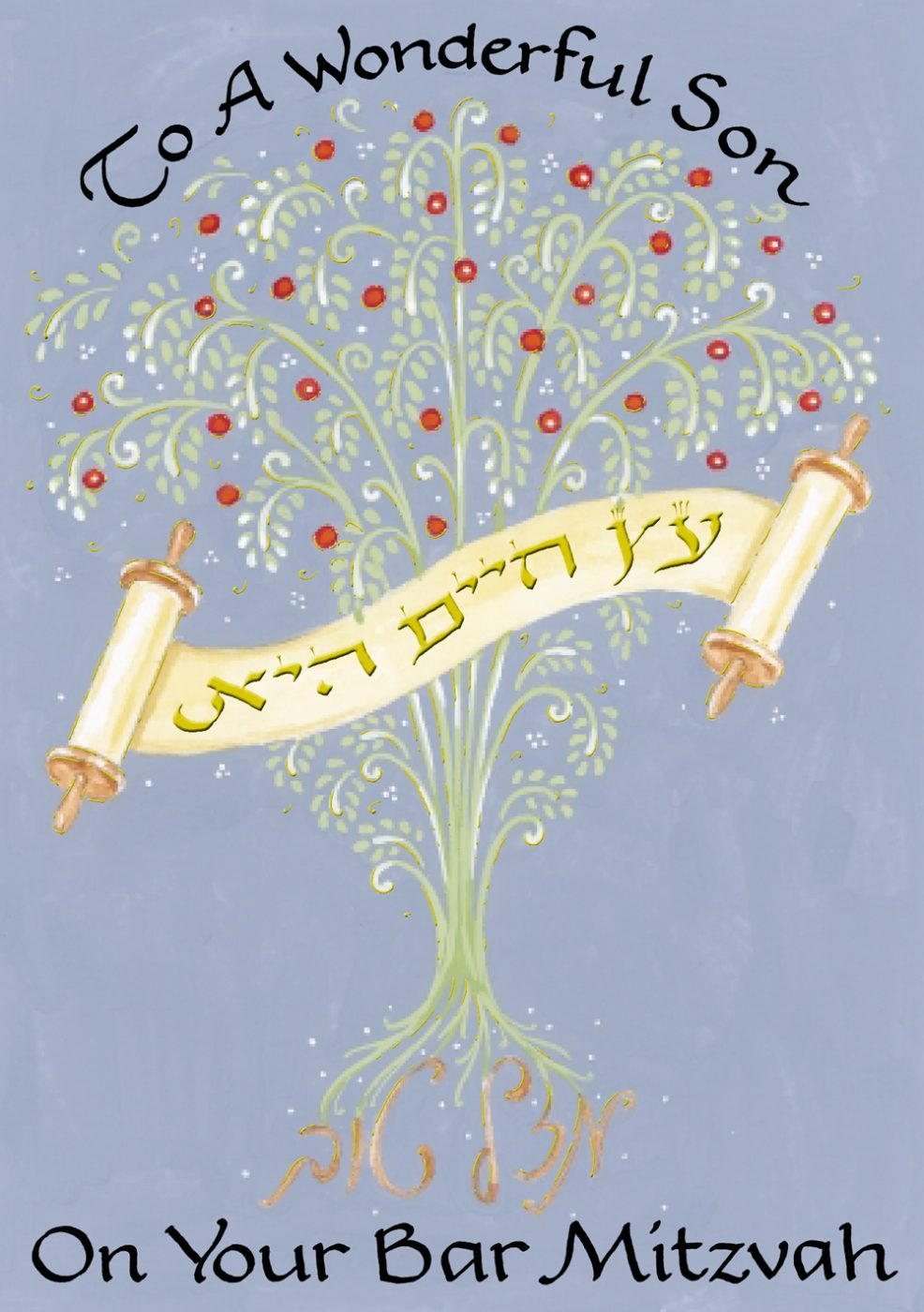 BRs497 Bar Mitzvah Son Tree of Life Art Card by Mickie Caspi