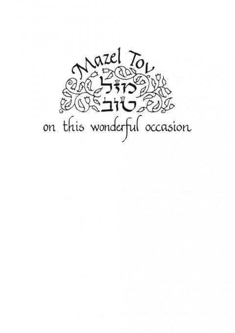 Bat Mitzvah Greeting Card