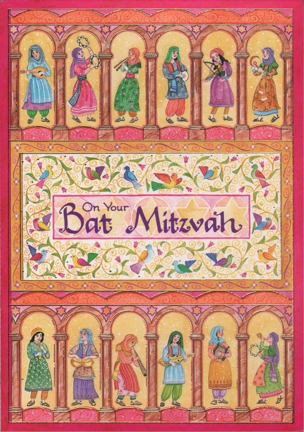 BT407 Bat Mitzvah Women of the Bible Art Card by Mickie Caspi