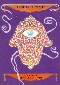 BT494 Bat Mitzvah Hamsa Art Card by Mickie Caspi