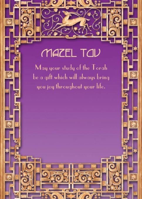 Jewish Greeting Card