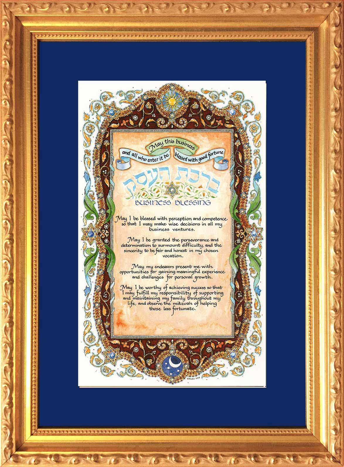 Bus-2 Business Blessing Framed Art by Mickie Caspi