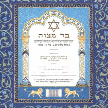 Bar/Bat Mitzvah Certificates