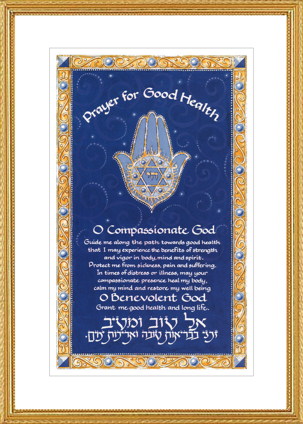 Prayer For Good Health Caspi Cards Amp Art