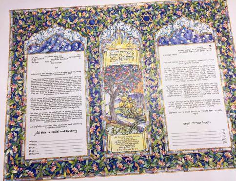 Garden of Eden Ketubah by Mickie Caspi Alternative Egalitarian Reform Text