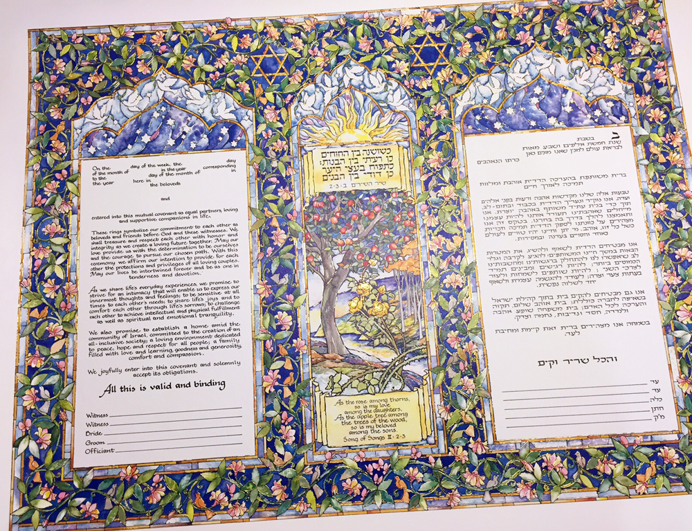 Garden of Eden Ketubah by Mickie Caspi Alternative Egalitarian Reform Text