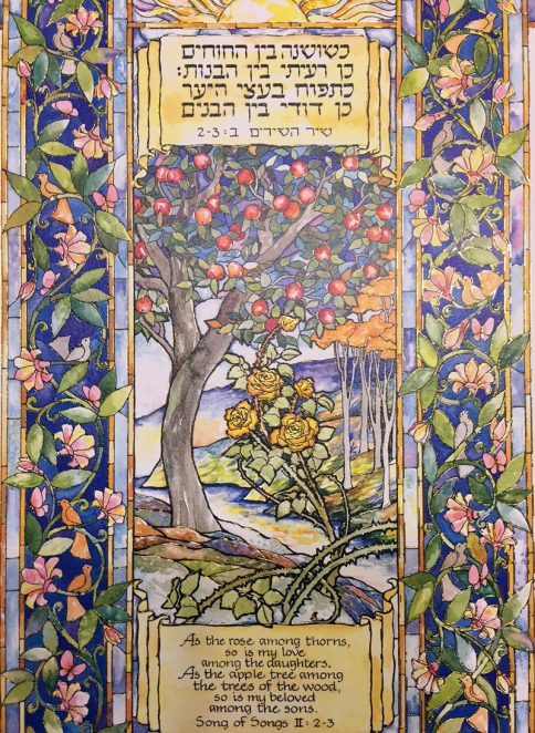 Garden of Eden Ketubah by Mickie Caspi