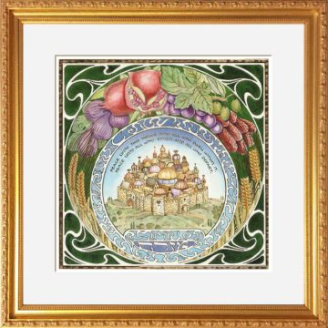 HB-2 Jewish Framed Mizrach Home Blessing Art Print by Mickie Caspi
