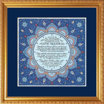 Home Blessing Twelve Tribes Framed Print