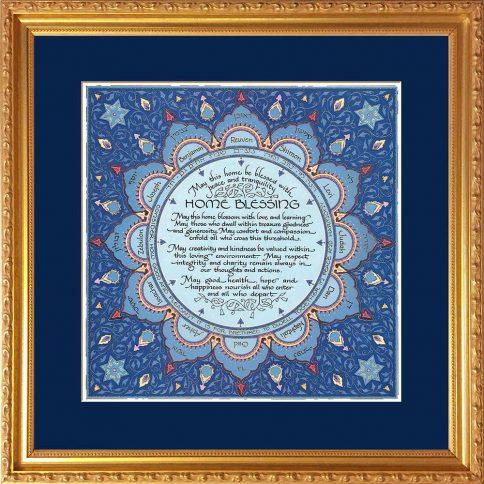 Home Blessing Twelve Tribes Framed Print