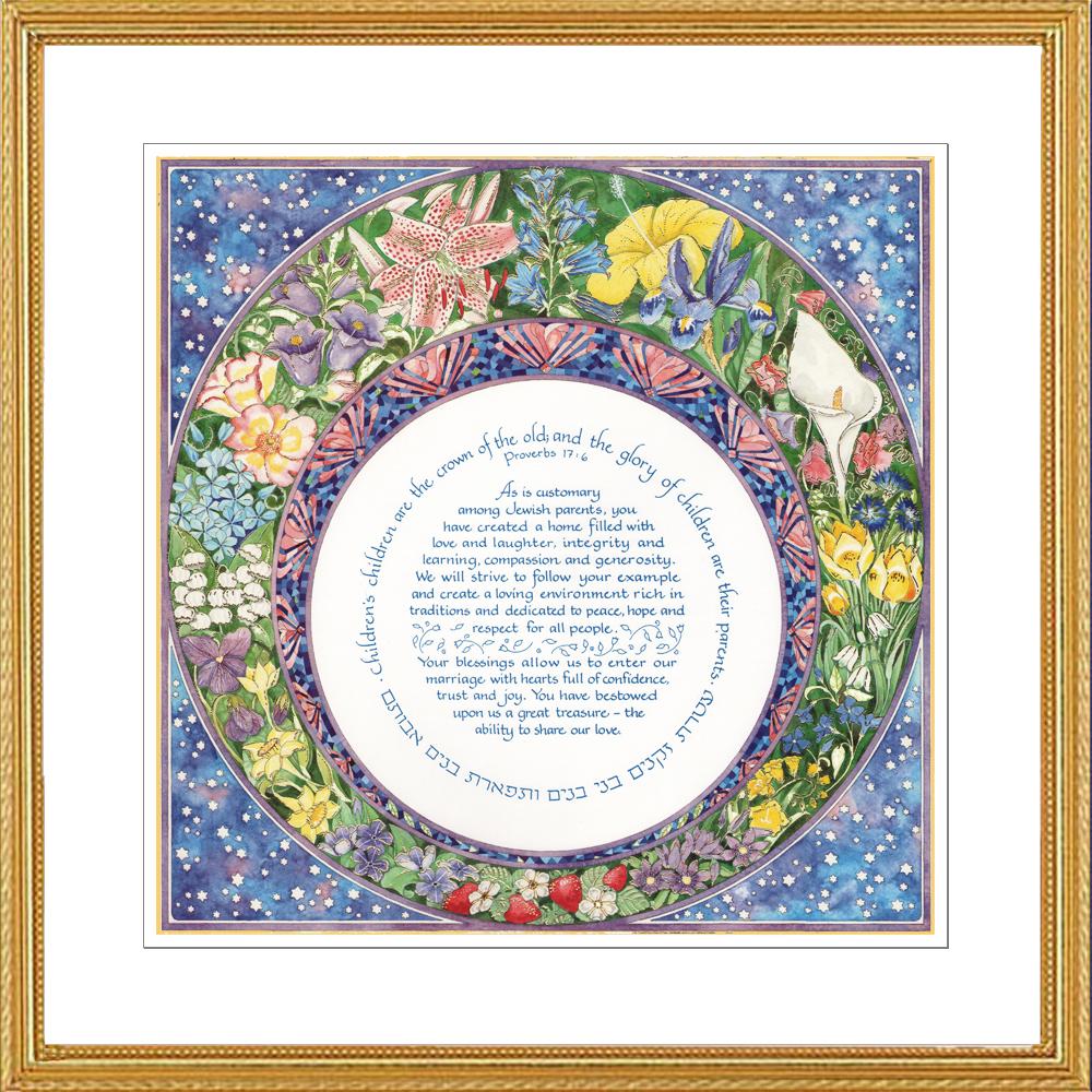 Jewish Wedding Gift Ideas: Jewish Wedding Parents Gift By Mickie Caspi