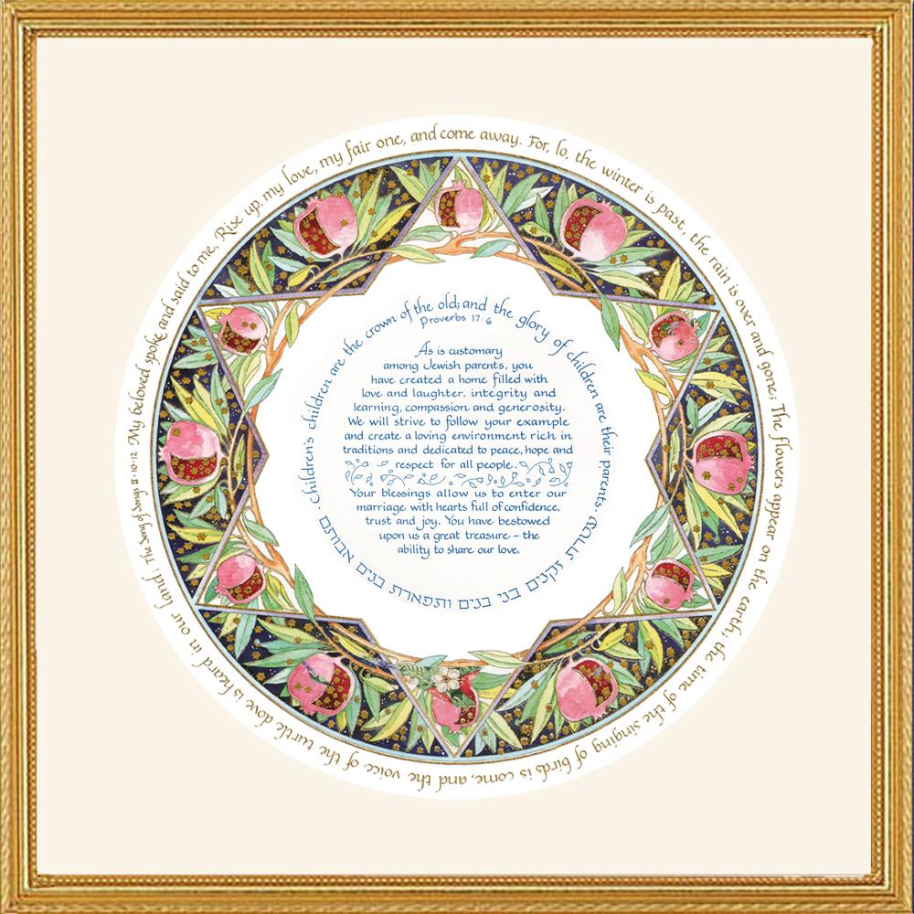 Parents Gift Pomegranate Jewish Wedding Framed Art