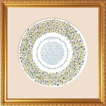 PG-3AV Anniversary Gift Framed Art Print by Mickie Caspi