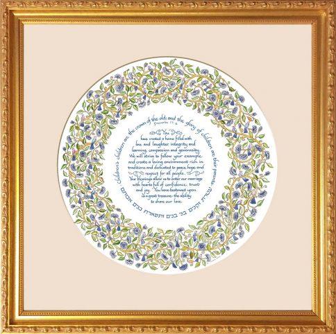 Parents Gift Wedding Framed Art Print by Mickie Caspi