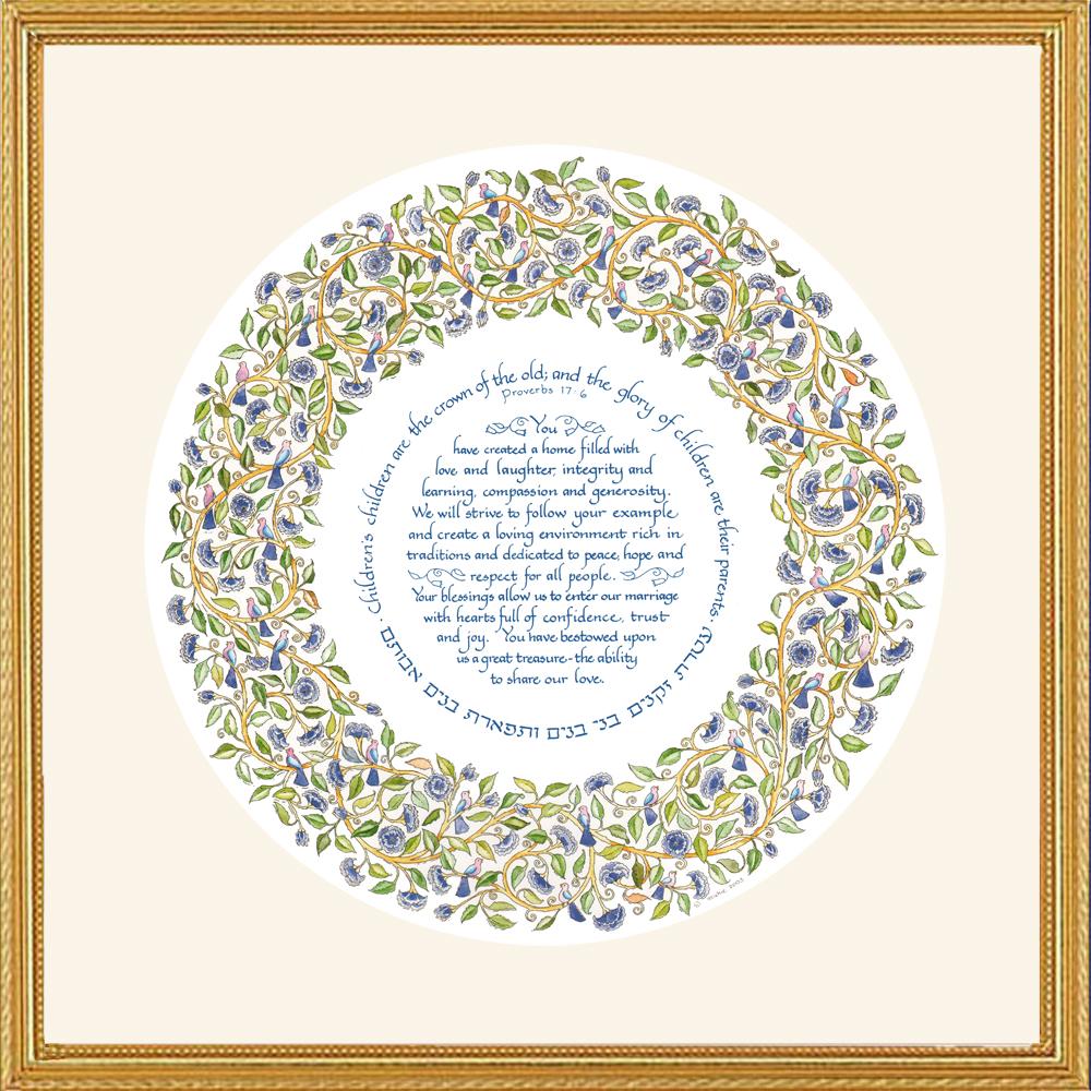 Wedding Parents Gifts: Parents Gift Wedding Framed Art Print By Mickie Caspi