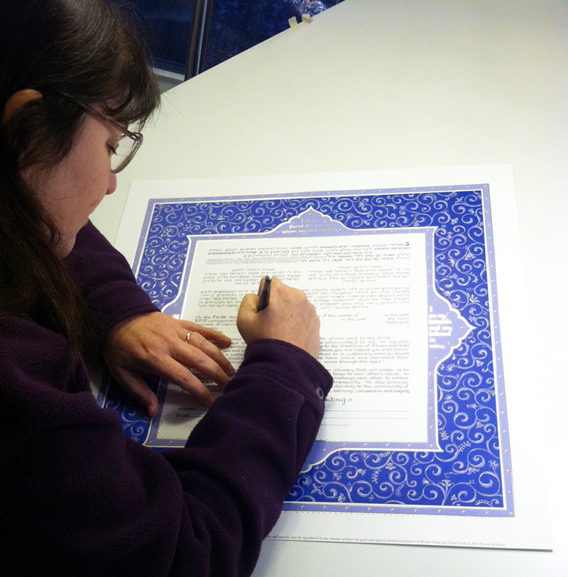 05-3 Persian Silk Ketubah Hand Personalization Calligraphy by Mickie Caspi