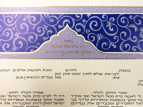 05-3 Persian Silk Ketubah by Mickie Caspi I have found the one in whom my soul delights