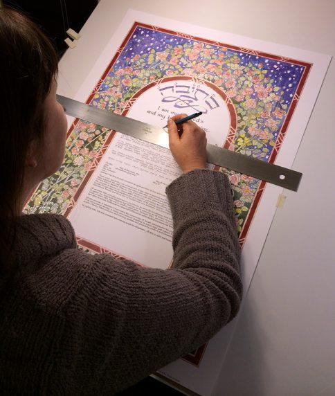 05-2 Rose Garden Ketubah Calligraphy Personalization by Mickie Caspi