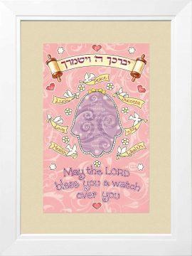 SG-2 Girl Blessing Jewish Framed Art Print by Mickie Caspi