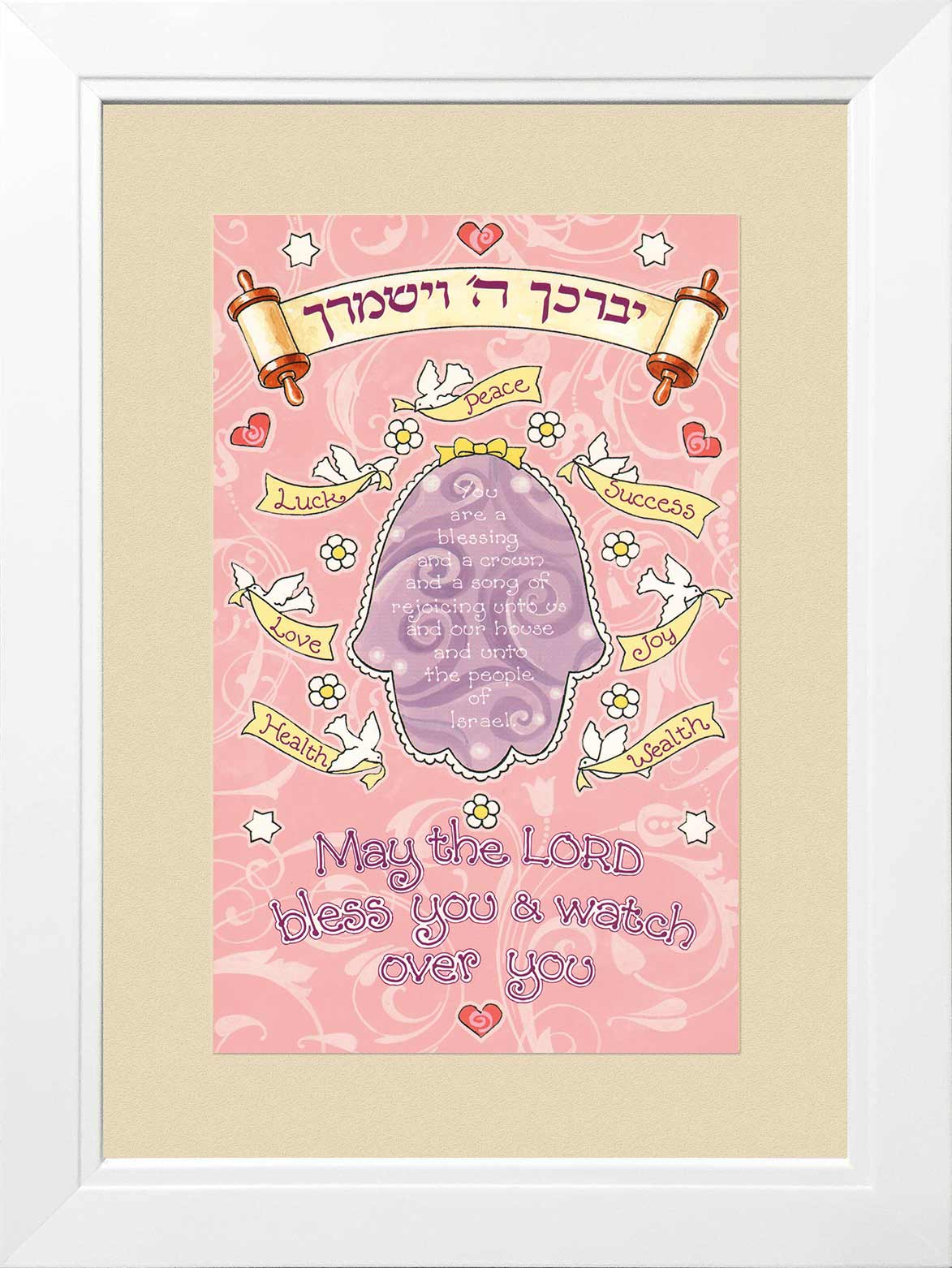 SG-2 Girl Blessing Jewish Framed Art Print by Mickie Caspi