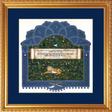 Shalom Blessing Framed Art