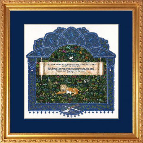 Shalom Blessing Framed Art