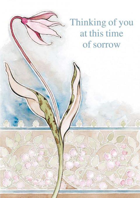SY535 Sympathy Flower Illuminated Art Card by Mickie Caspi