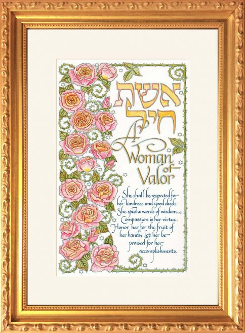 Woman of Valor Roses by Mickie Caspi
