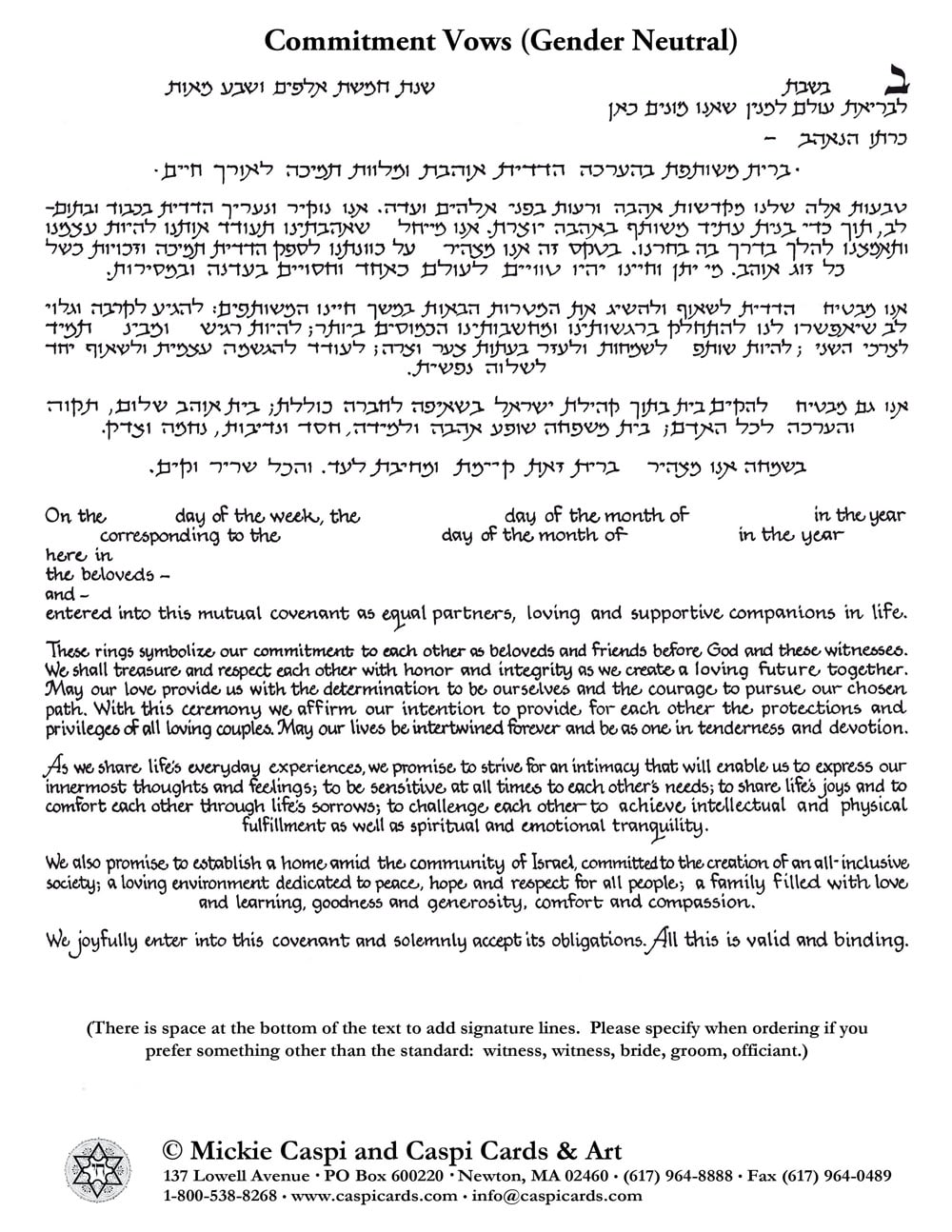 Gender neutral ketubah text for same sex weddings by mickie caspi at the time ketubot plural for ketubah were either hand drawn original artwork whereby the whole text was written by hand in calligraphy stopboris Gallery