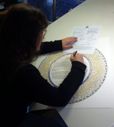 12-2 Joy & Happiness Ketubah, Calligraphy by Mickie Caspi