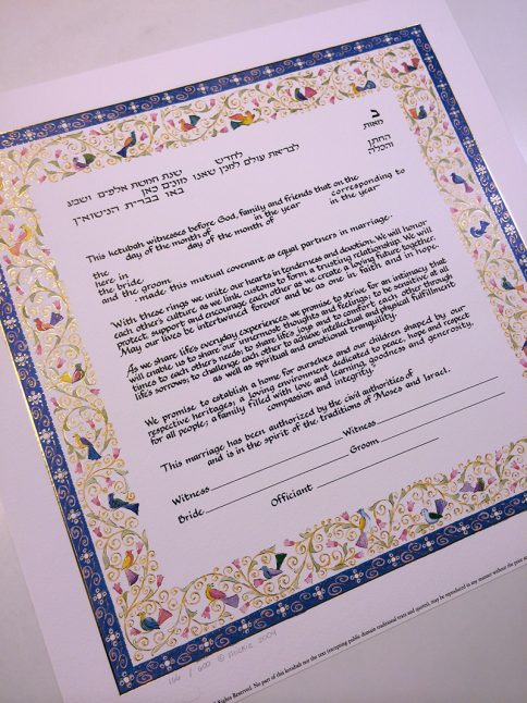 04-4 Birds of Paradise Blue Ketubah by MIckie Caspi Interfaith text
