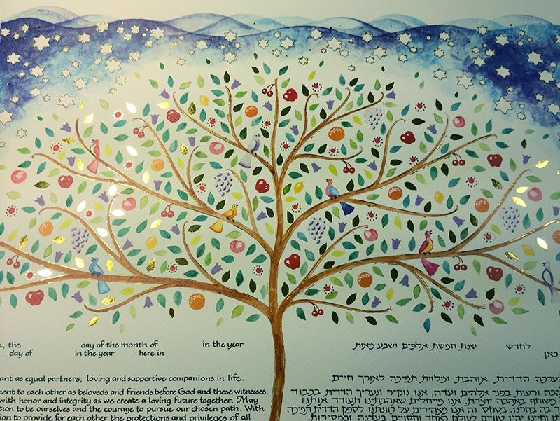 07-2 Tree of Life Ketubah by Mickie Caspi, Alternative Egalitarian Reform Jewish Wedding text
