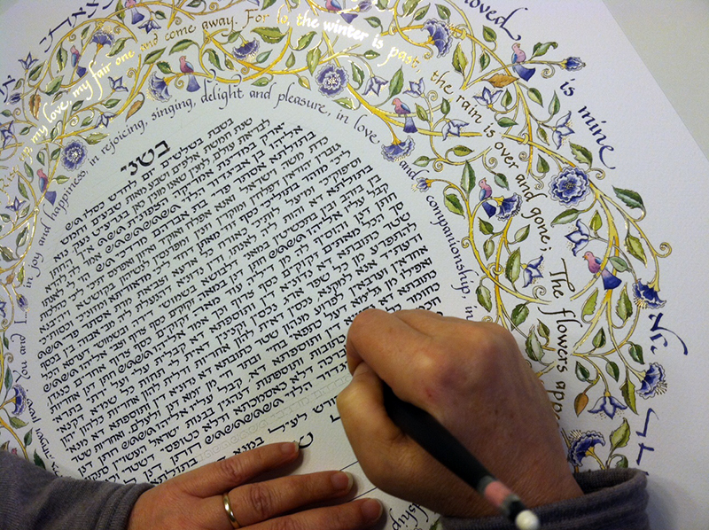 04-1 Song of Love Ketubah by Mickie Caspi Traditional Aramaic text for Orthodox Jewish Wedding
