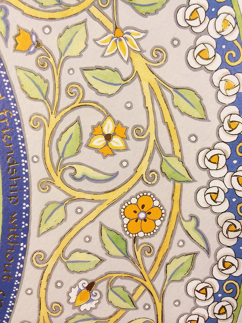 12-2 Joy & Happiness Ketubah by Mickie Caspi, Flower Element