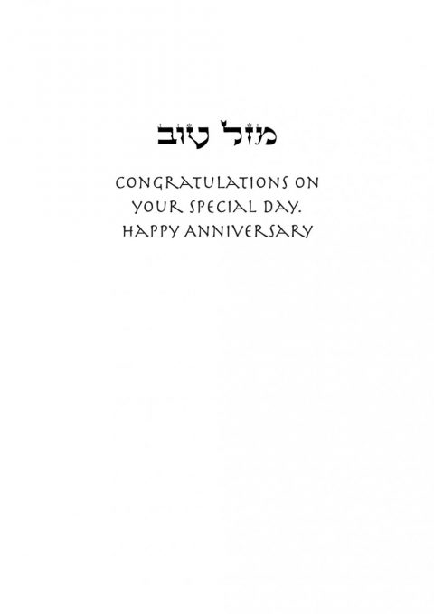 Anniversary Greeting Card