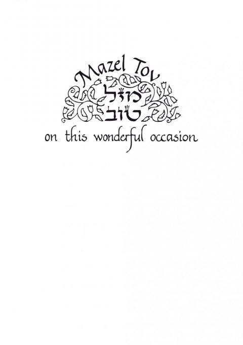 Bris Mazel Tov Card