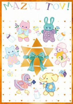 Baby Mazel Tov Card