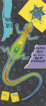 Bar Mitzvah Money Holder