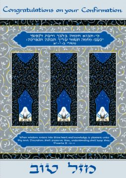 CF528 Confirmation Illuminated Art Card by Mickie Caspi