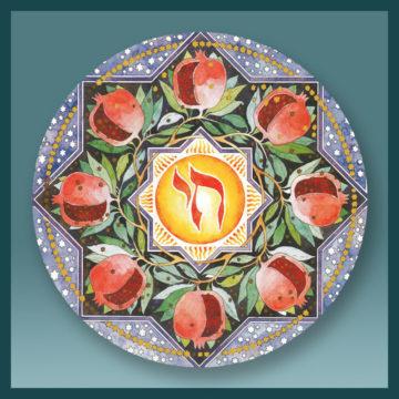 Jewish Magnet