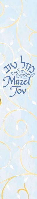 Mazel Tov Money Holder