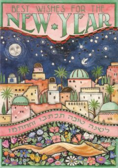 RH490 Jewish New Year Jerusalem Illuminated Art Card by Mickie Caspi