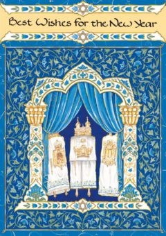 RH522 Jewish New Year Torahs Illuminated Art Card by Mickie Caspi