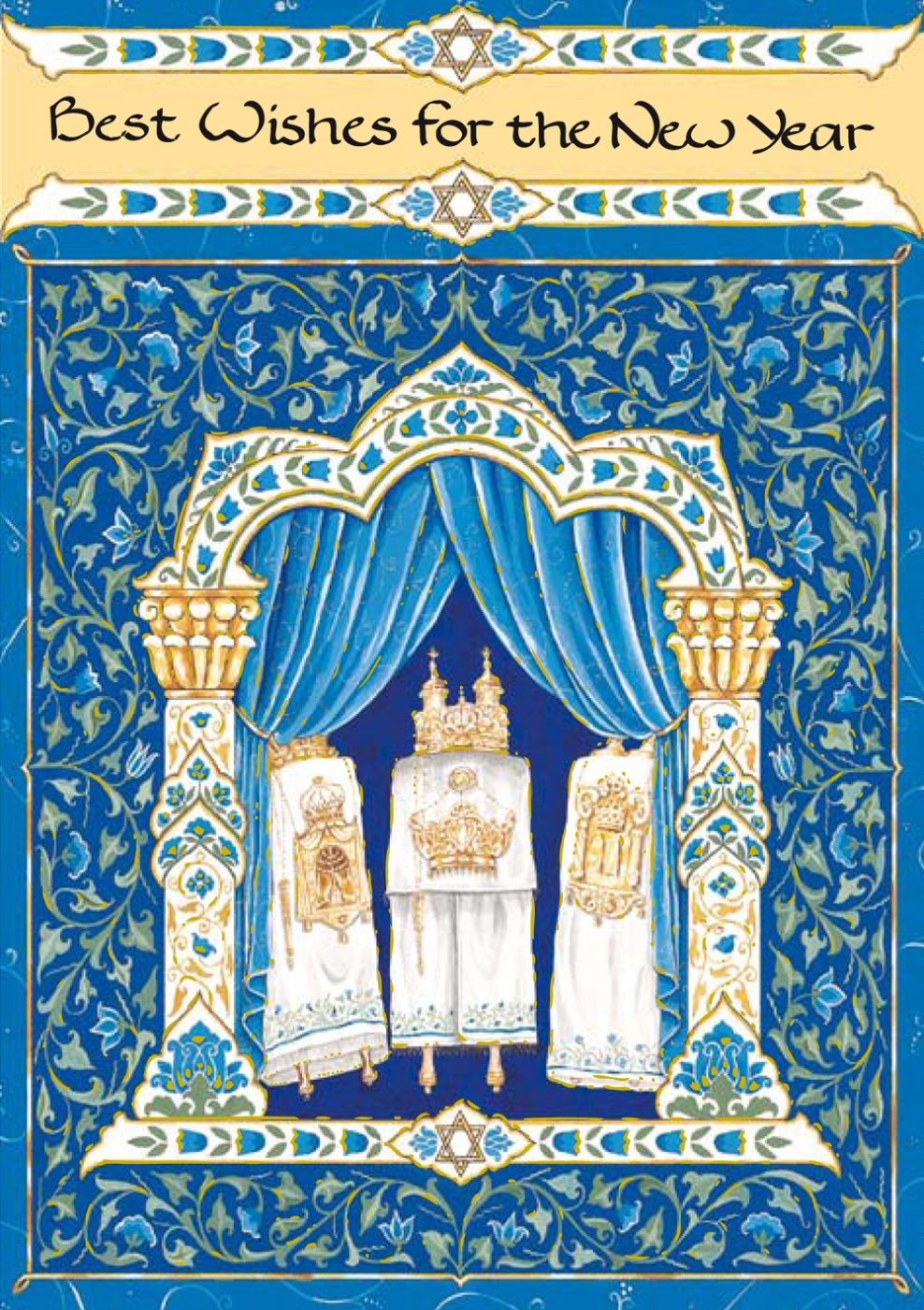 Jewish New Year Caspi Cards Amp Art