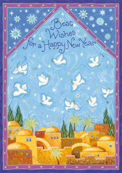 RH534 Jewish New Year Jerusalem Illuminated Art Card by Mickie Caspi