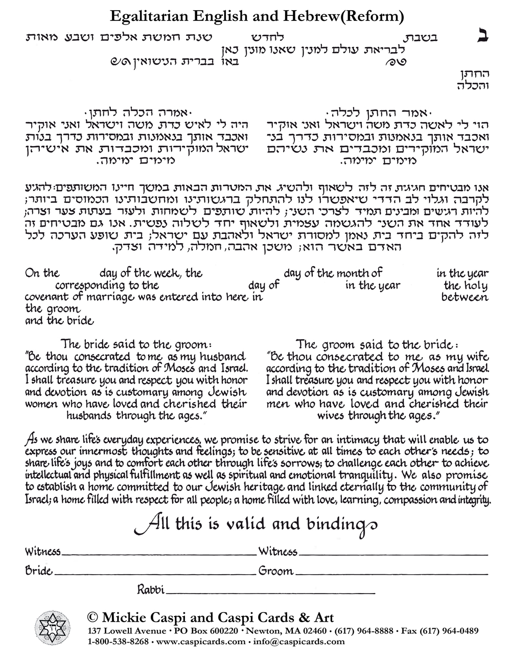 Egalitarian Hebrew and English (Reform)