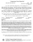 Same Sex Ketubah Text - Commitment Vows
