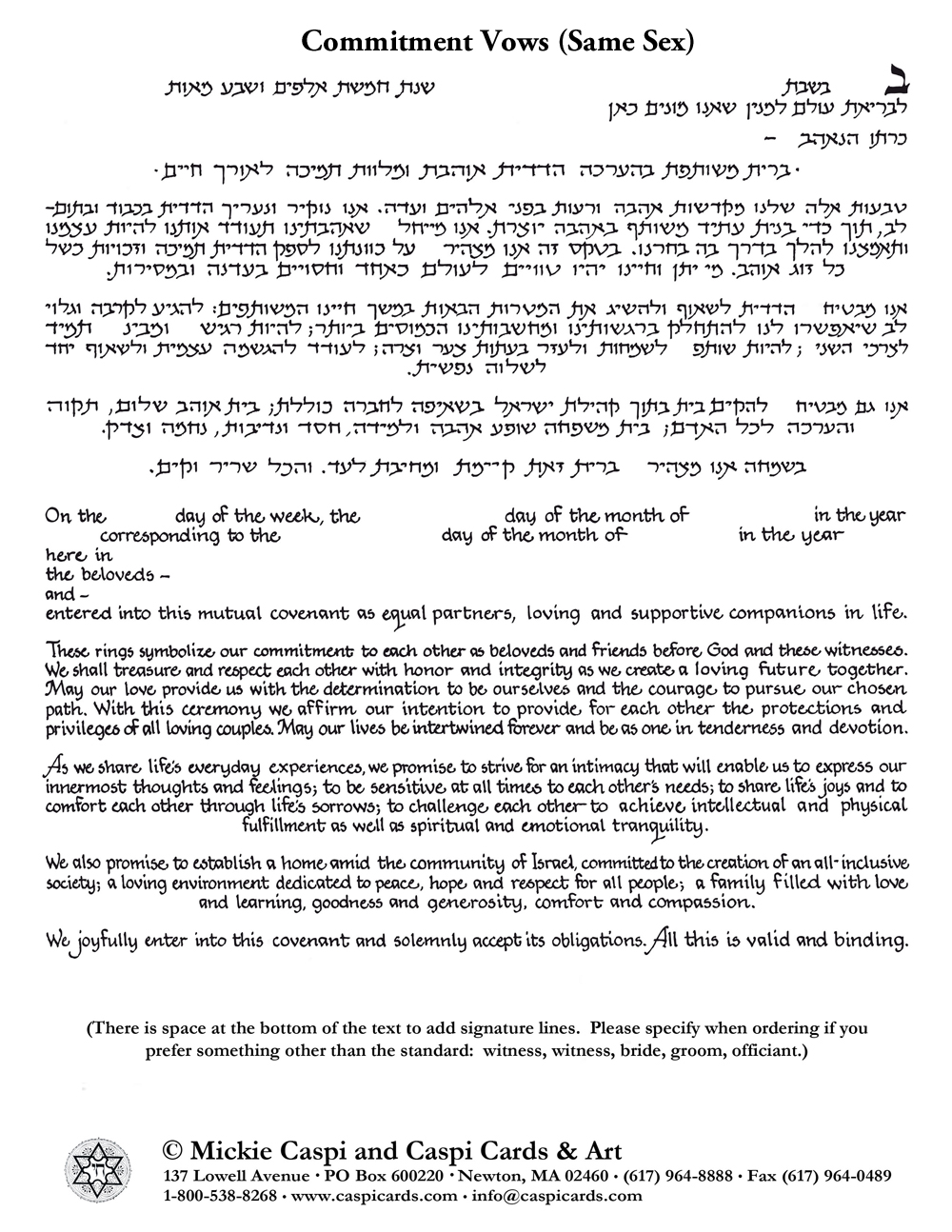Same Sex Ketubah Text
