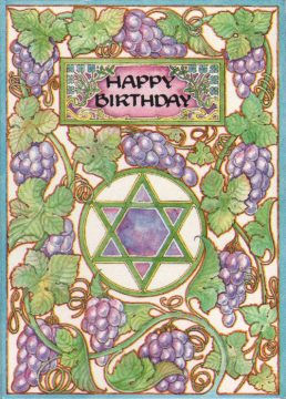 jewish birthday gift tag